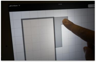 iPadならではのFingerプランニング