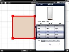 製品のサイズ変更時の変更幅の設定